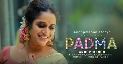 Official teaser of Anoop Menon and Surabhi Lakshmi starrer PADMA released